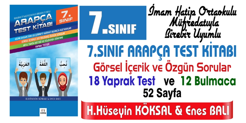 Imam Hatip Ortaokulu 7sınıf Arapça Test Kitabi Hhköksal